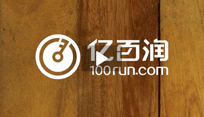 亿百润超催泪微电影《妈妈的菜谱》倾情献映
